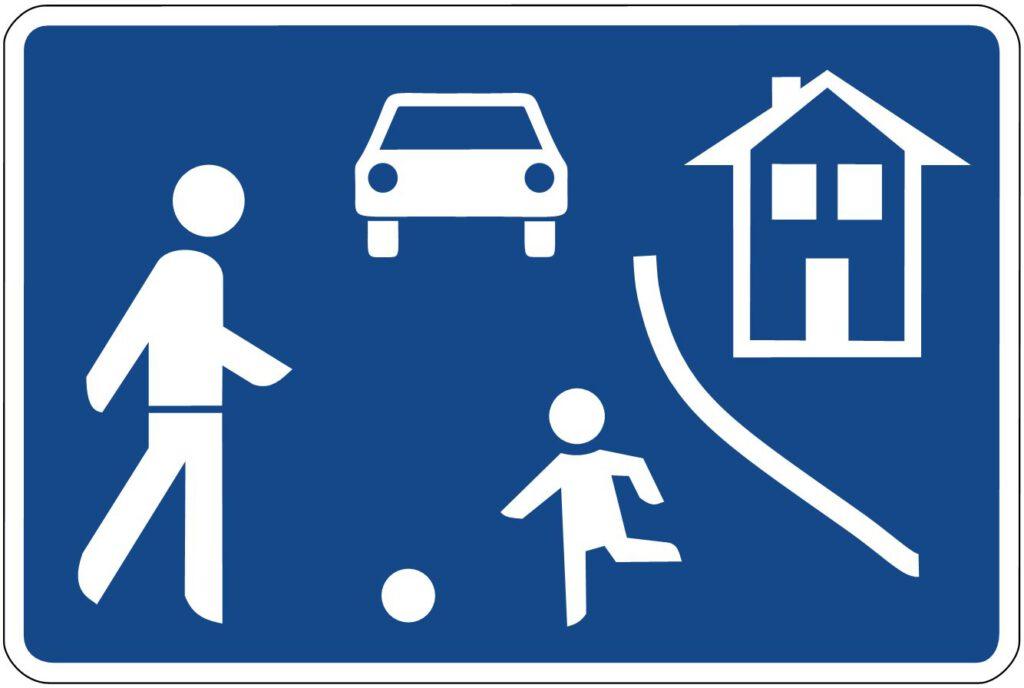 交通緩解區